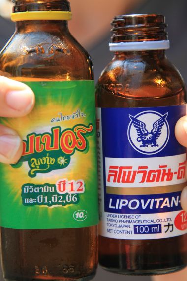 Energy Drinks - Bankok, Thailand