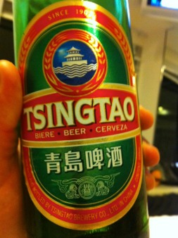 Tsing Tao beer - Guangzhou, China