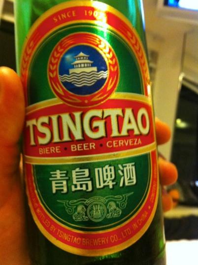 Tsing Tao beer - Guangzhou, China