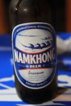 Namkhong Beer - Pakbeng, Laos